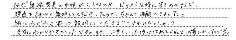 バインダー1_ページ_13