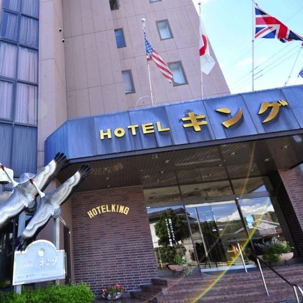 ホテルキング外観